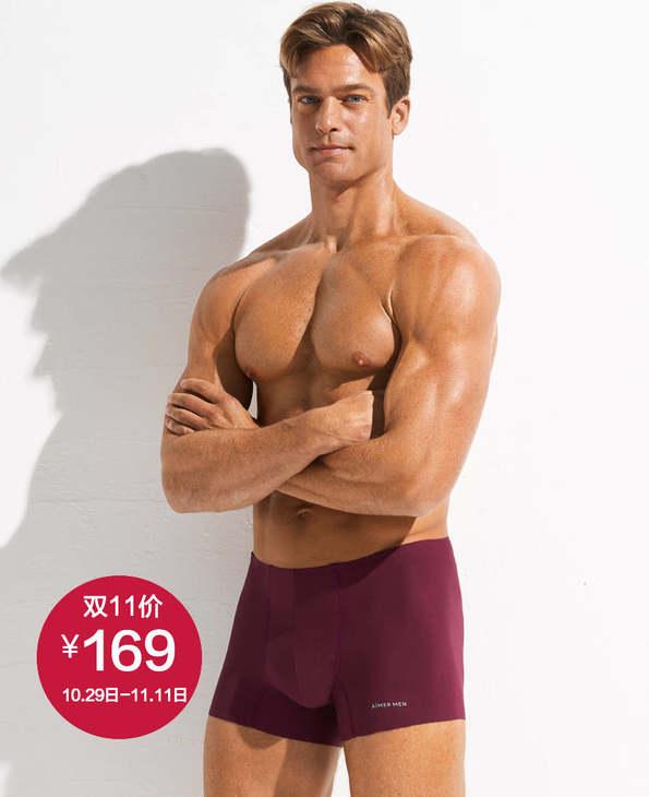 Aimer Men内裤|爱慕先生FreeCut系列无腰平角裤NS23D921