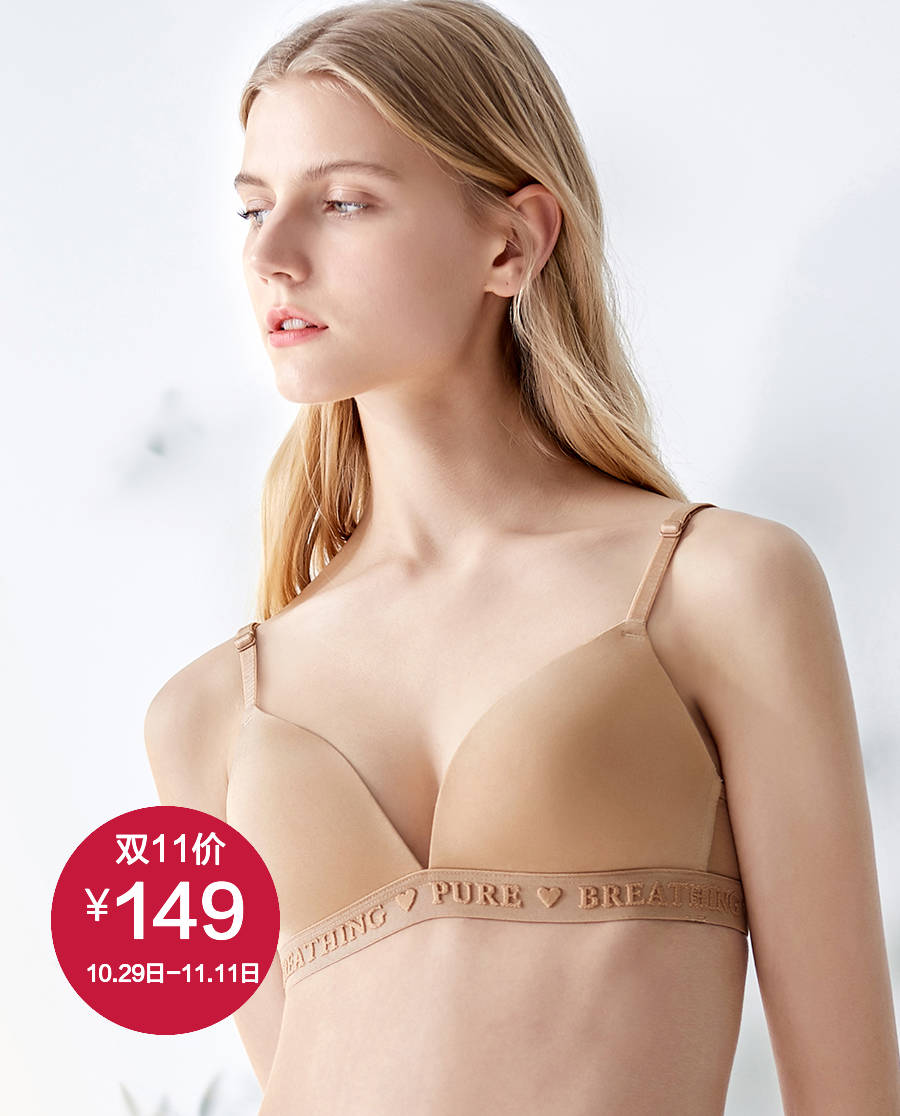 HUXI文胸|乎兮3/4无托薄模杯隐孔文胸HX1720