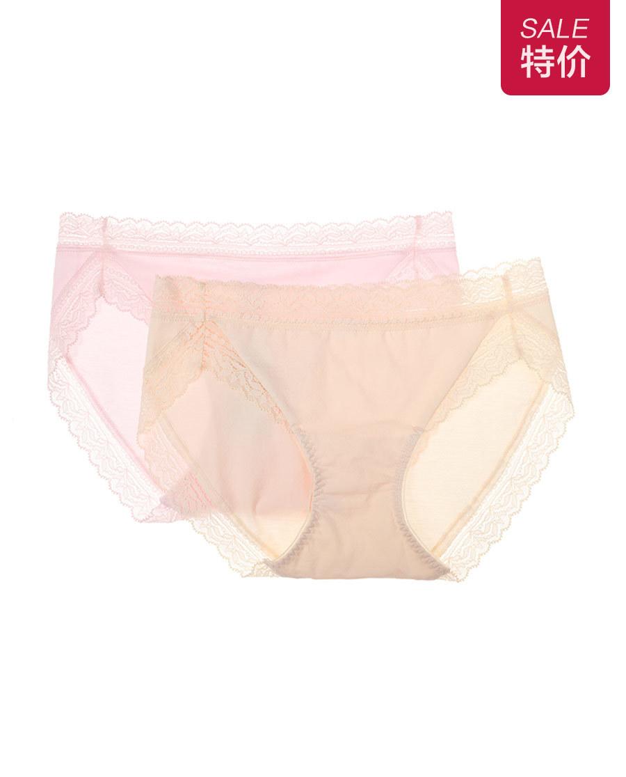 Aimer内裤 爱慕(2件包)美棉低腰三角裤AM224031