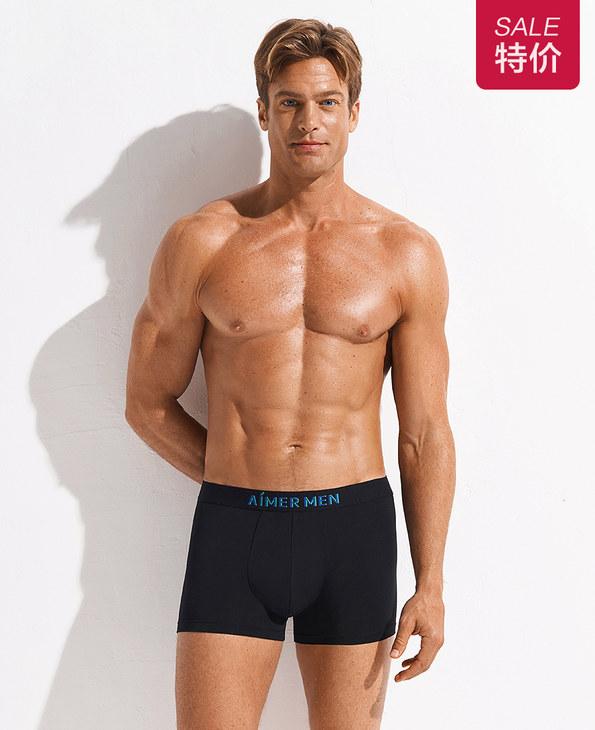 Aimer Men内裤 爱慕先生像素风中腰平角裤NS23D151