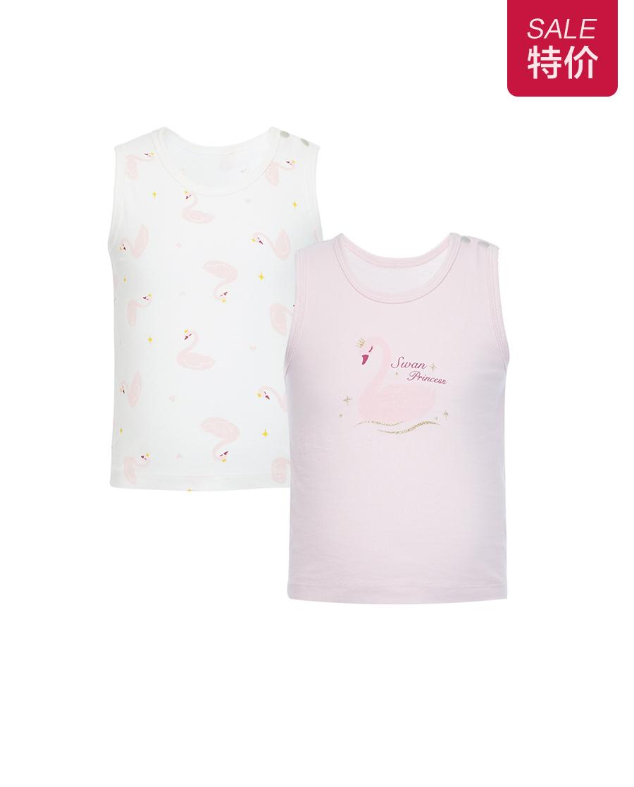 Aimer Baby睡衣 爱慕婴儿粉馨天鹅女婴幼背心两件包AB11