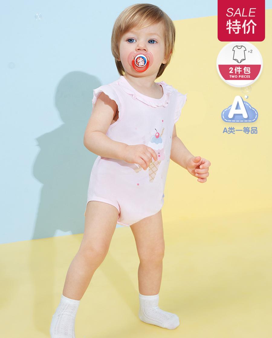 Aimer Baby睡衣 爱慕婴儿冰淇淋女婴幼短袖无腿连体爬服两件