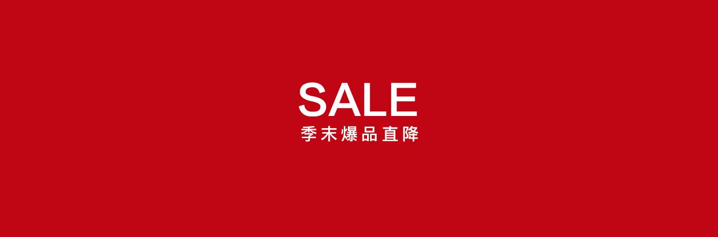 sale1420-470
