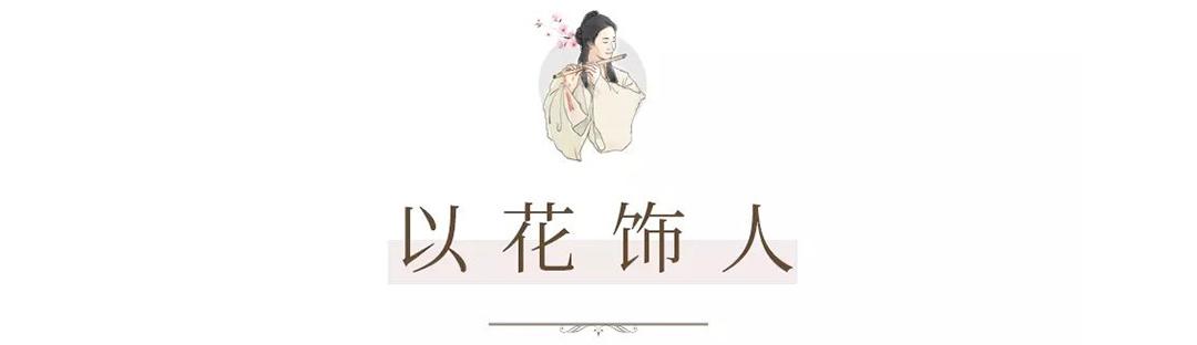 皇锦床品-4