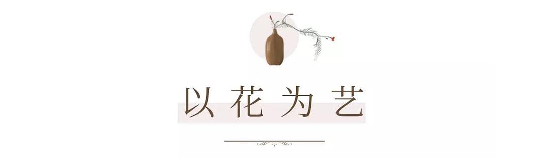 皇锦床品-6