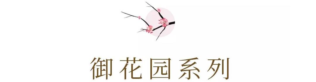皇锦床品-8