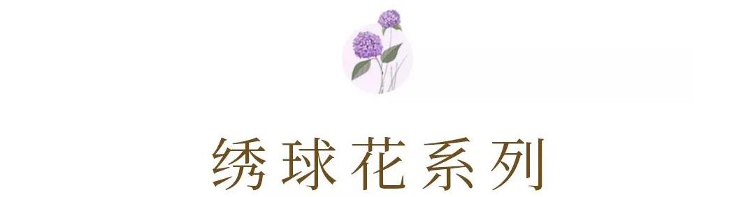 皇锦床品-10