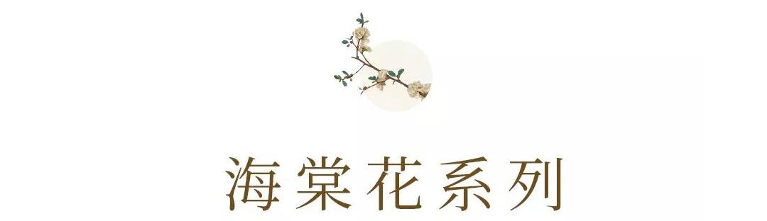 皇锦床品-14