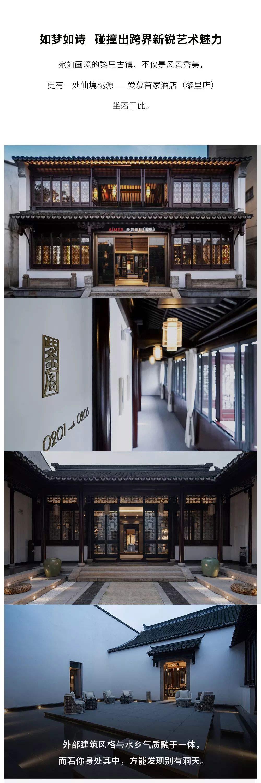 ag真人平台酒店-2