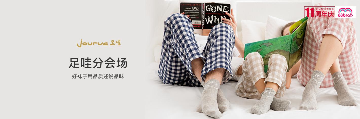 zuwa品牌分会场-1420-470