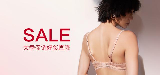sale640-300