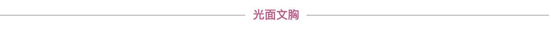 爱慕集团25周年庆典-爱慕集团内衣产品优惠折扣活动